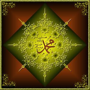 Al-Mawlid9