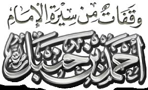 sirat_ahmed